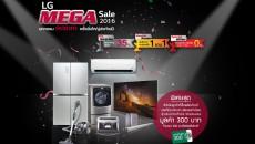 LG-MEGA-Sale-2016-Flashfly-00