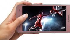 Samsung-Galaxy-J2-Prime-camera