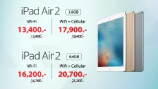 ปรับราคา iPad Air2
