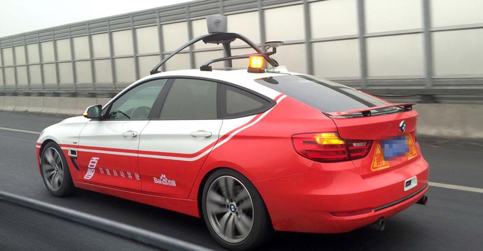 bmw-Self-Driving-car