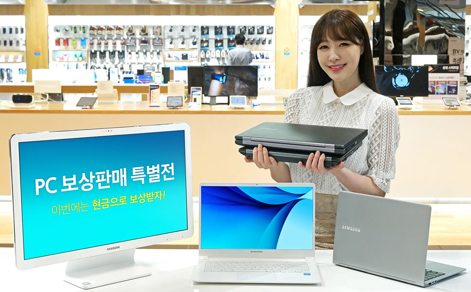 samsung-sell-pc-business