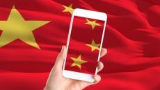 smartphone-China