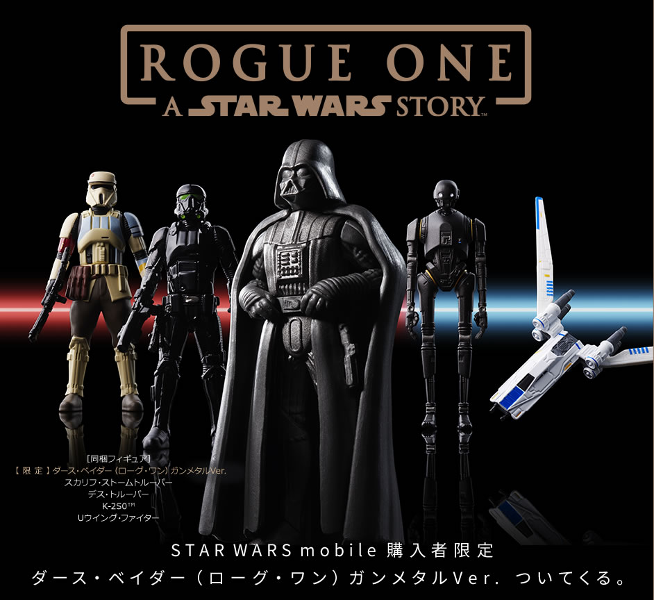 star-wars-mobile-Figures