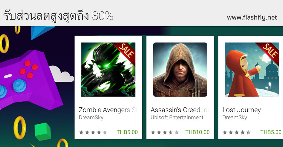 Play-Store-sale-flashfly