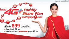 True-Family-Share-Plan12-13-01
