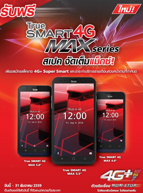 TrueSmart4G-MaxSeries-Promotion
