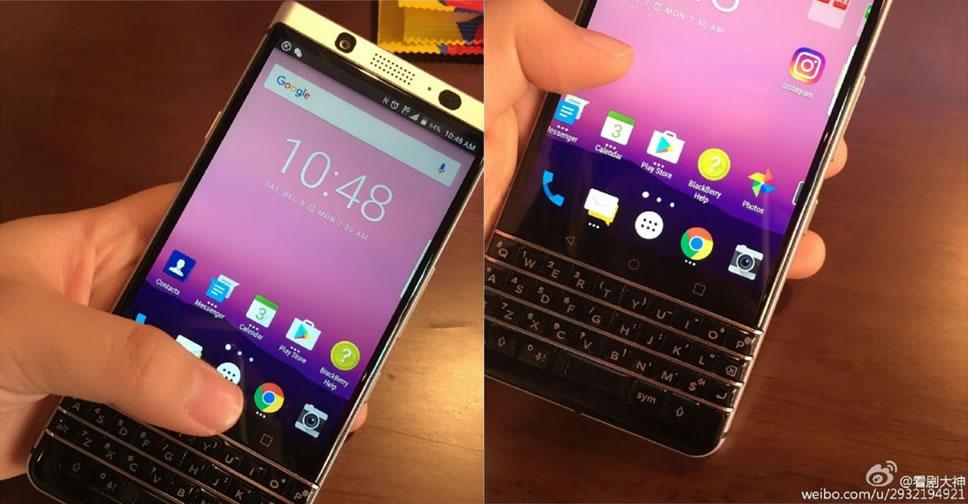 blackberry-qwerty