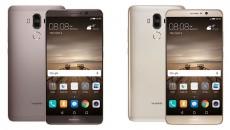 01-Huawei-Mate-9-Mocha-QTSP161102-6_D_C2