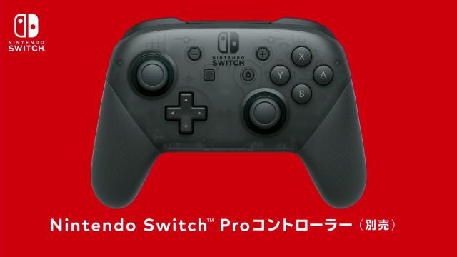 538188-nintendo-switch-pro-controller