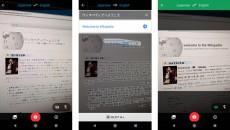 Google-Translate-jp-en