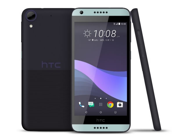 HTC-Desire650-Dark-Blue