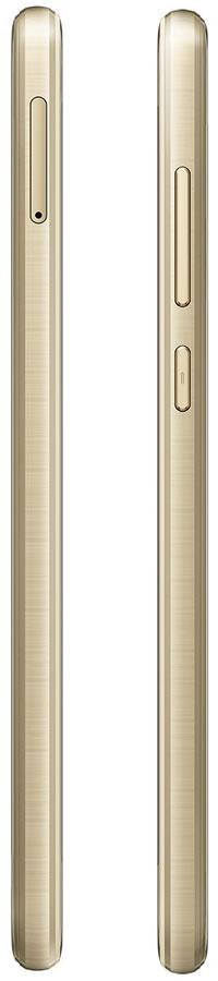 Huawei-P8-lite-2017-Gold-2