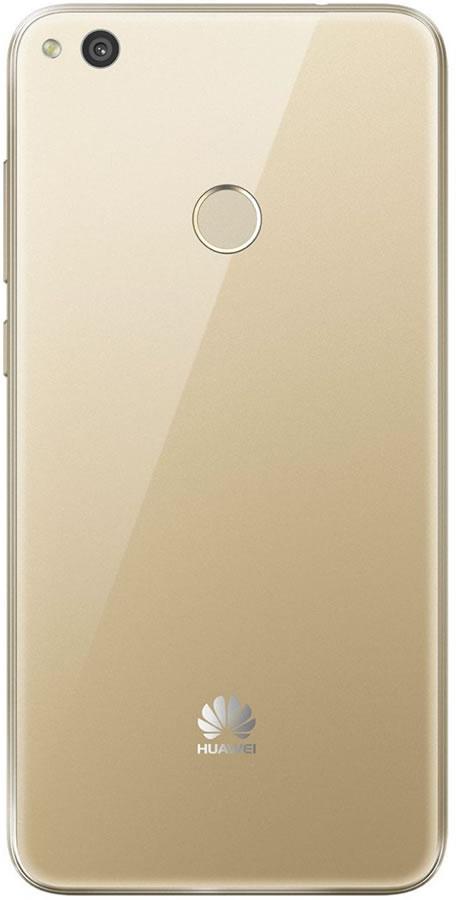 Huawei-P8-lite-2017-Gold-3