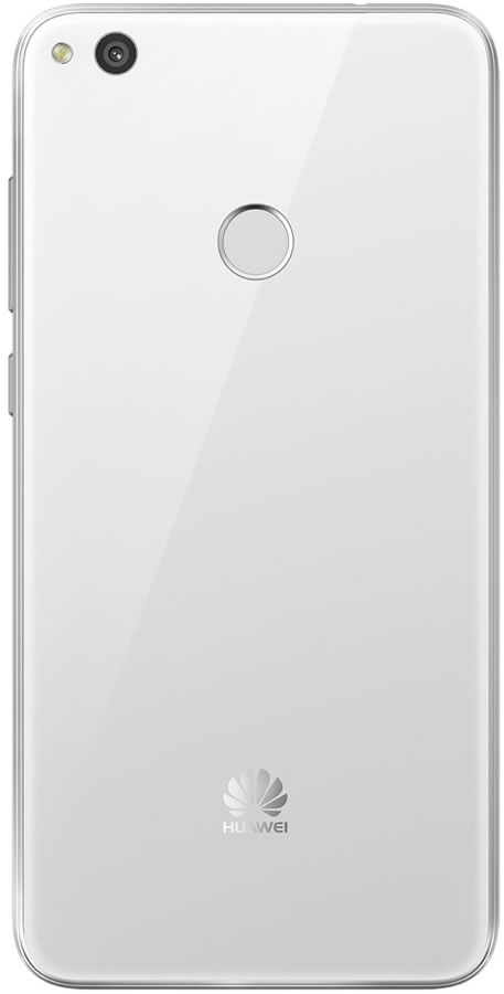 Huawei-P8-lite-2017-White-3