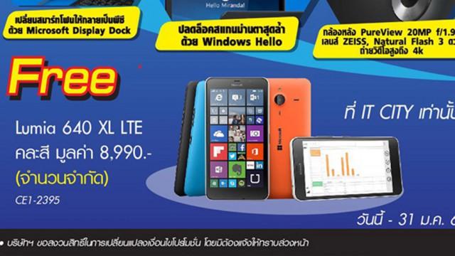 Lumia-950-it-city-flashfly