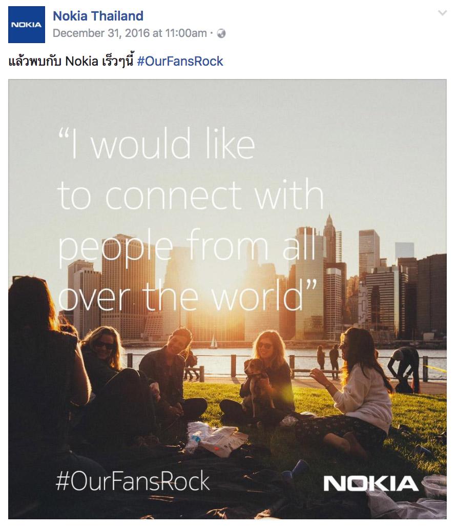 Nokia-Thailand-fanpage-01