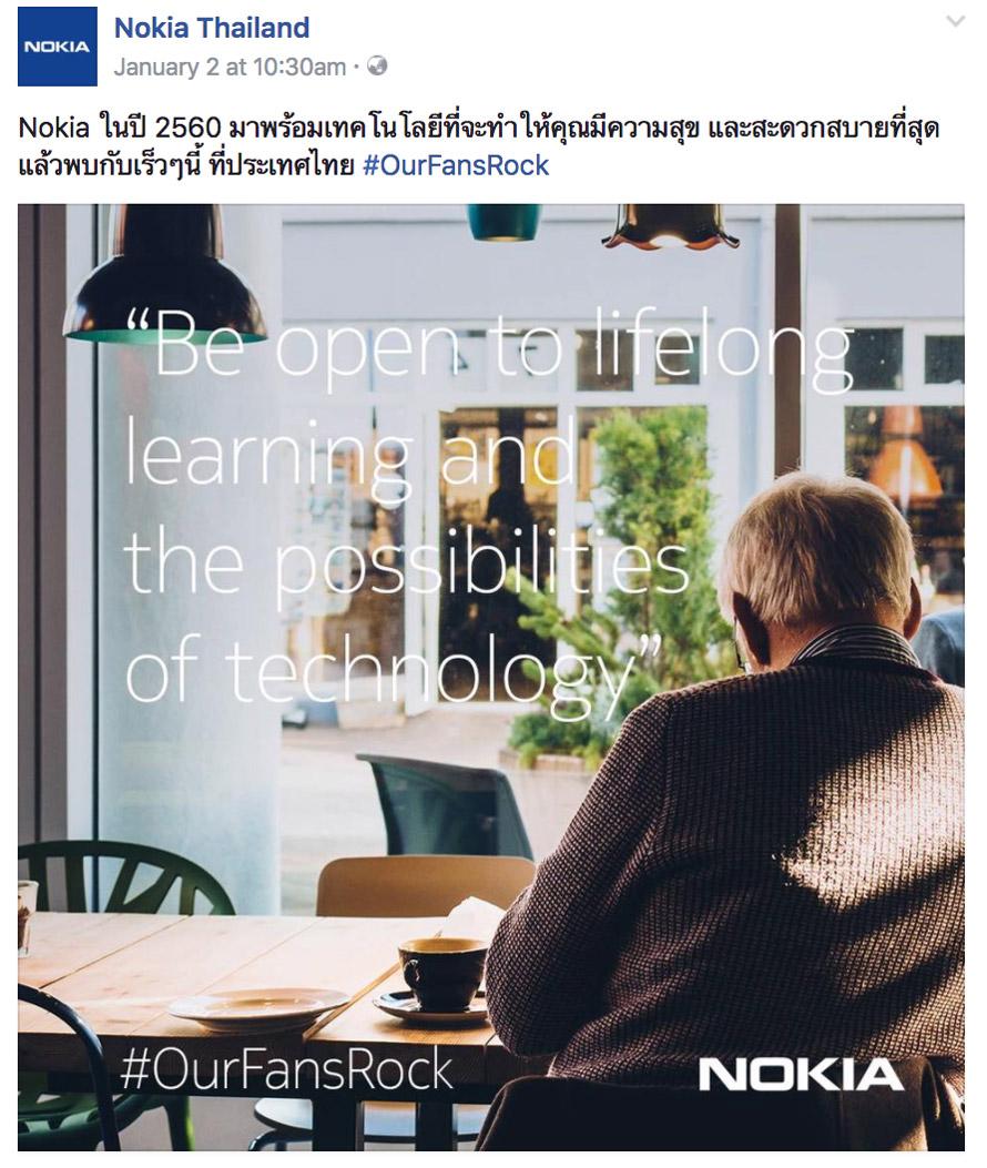 Nokia-Thailand-fanpage-02