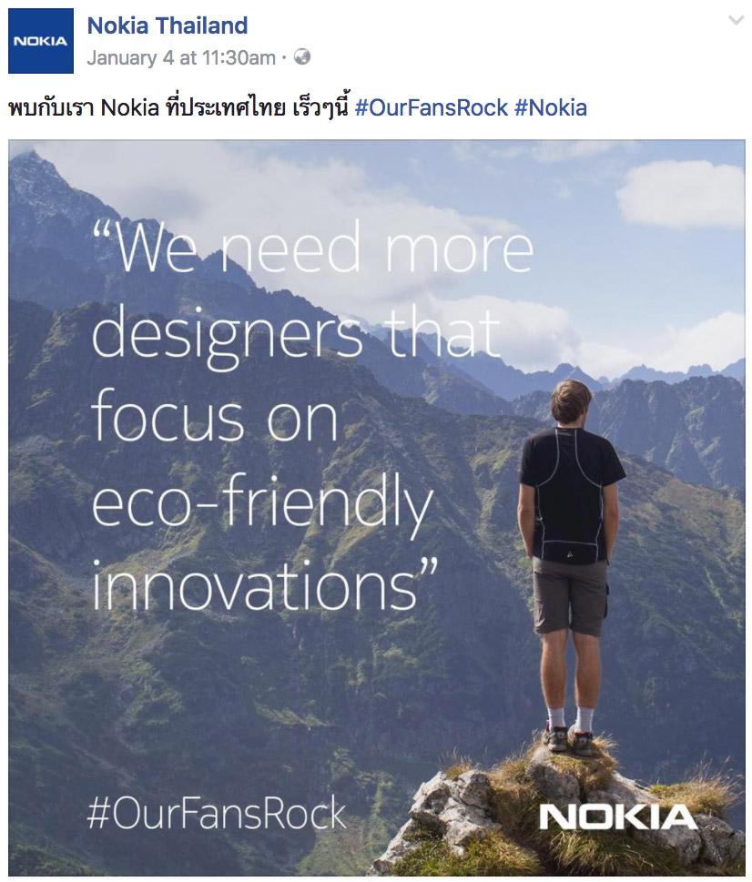 Nokia-Thailand-fanpage-03