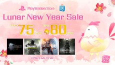 PlayStation-Network-Lunar-New-Year-2017