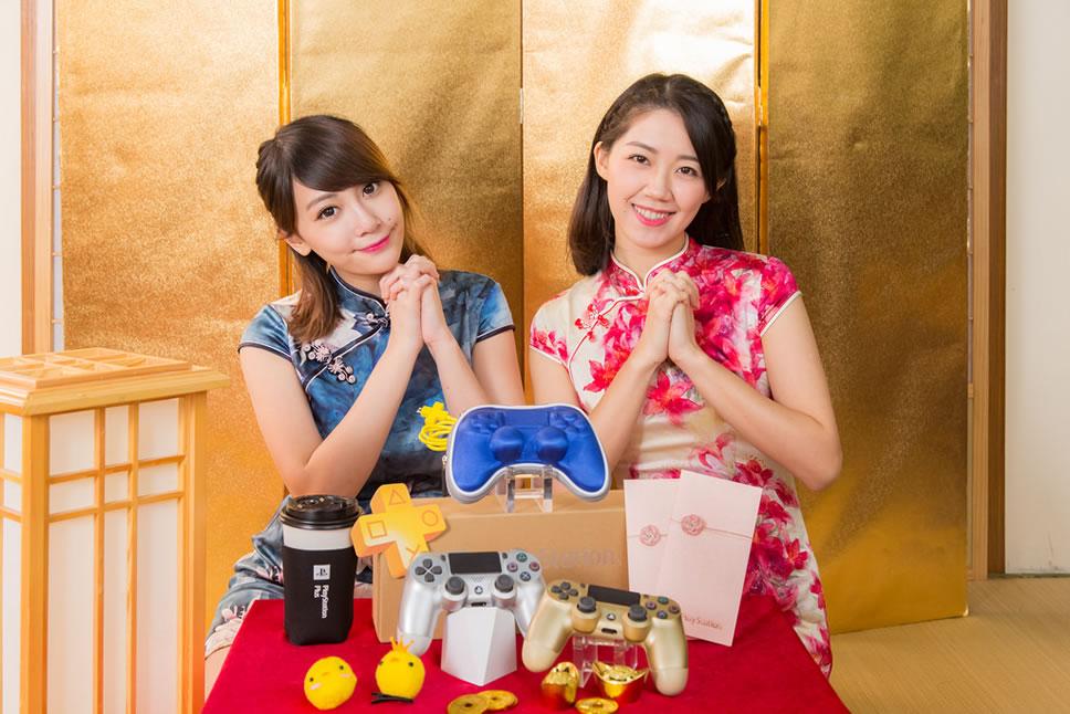 PlayStation-Network-Lunar-New-Year-2017-5