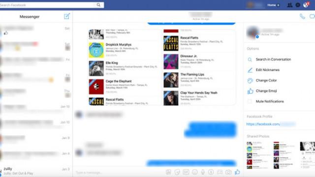 messenger-facebook-2017