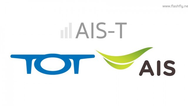 AIS-TOT-flashfly