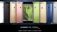 Huawei-p10-flashfly