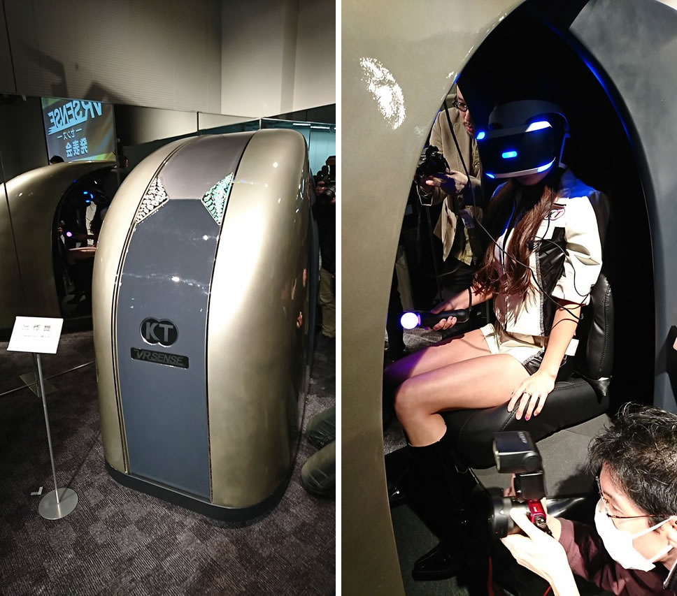 Koei-Tecmo-VR-Sense-cabinet