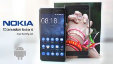 Nokia-6-unbox-flashfly