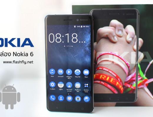 Nokia-6-unbox-flashfly