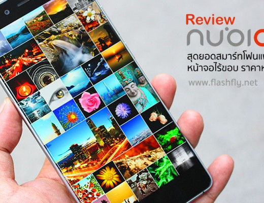 Review-Nubia-Z11-flashfly