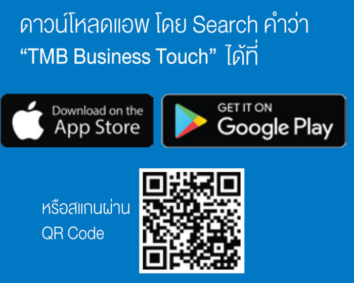 TMB-Business-touch-flashfly-13