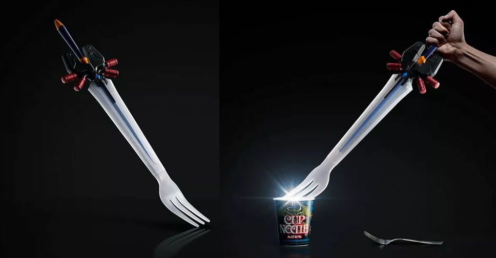 Ultima-Weapon-Fork