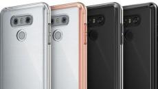 lg-g6-case-leak