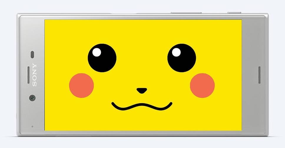 sony-xperia-pikachu