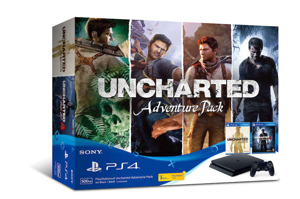 uncharted-adventure-pack_28z7