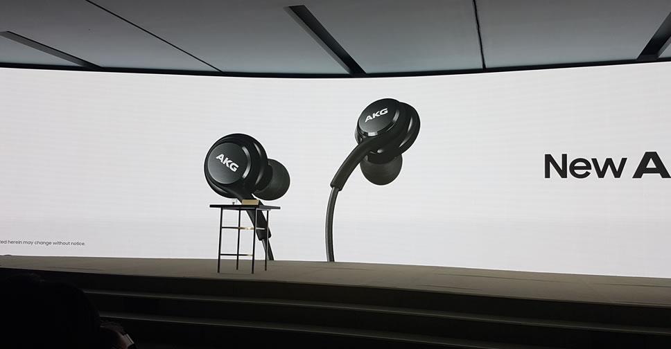 AKG-earphones-for-galaxy-s8