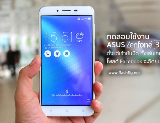 ASUS-Zenfone3Max-flashfly-00