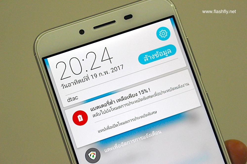 ASUS-Zenfone3Max-flashfly-21