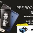 _HuaweiP10-csc-1