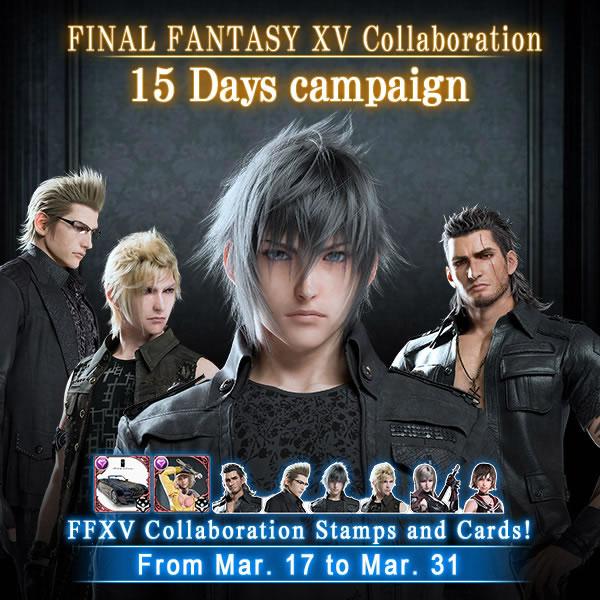 Mobius-Final-Fantasy-xv-card