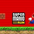 Super-Mario-Run-ios-v2
