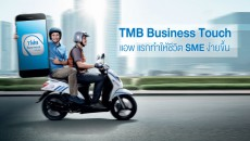 TMB-Business-touch-flashfly-99-0
