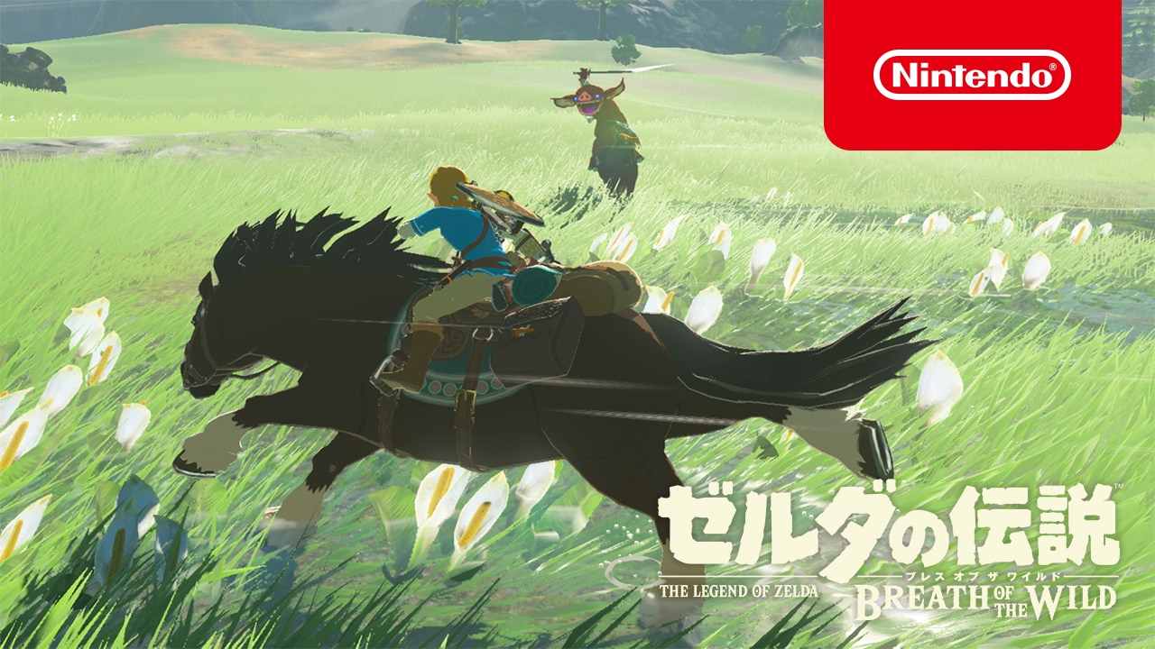 The-Legend-of-Zelda-Breath-of-the-Wild-Japan