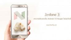 Zenfone3-flashfly