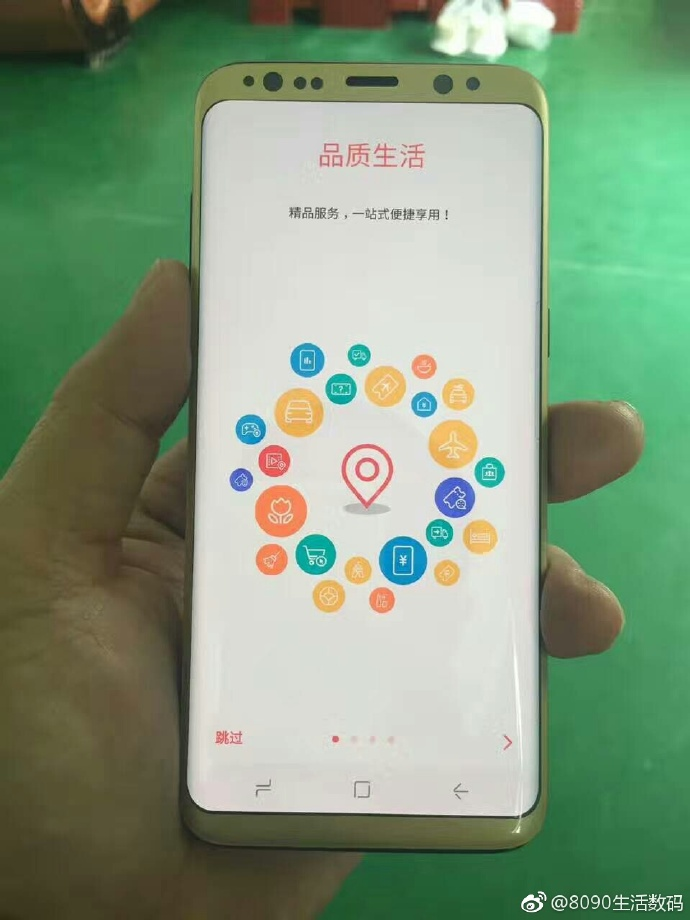 galaxy-s8-silver-leaked-