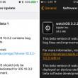 iOS-10-3-2-beta-1