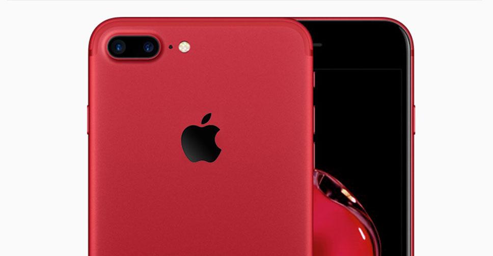 iPhone7-red-black-flashfly