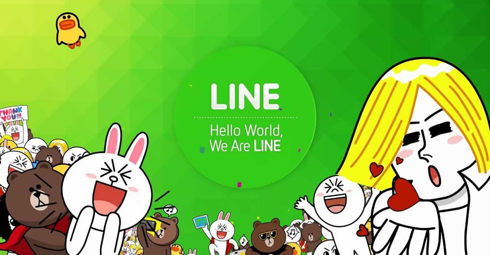 line-Clova