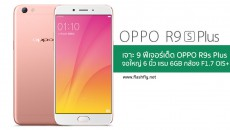 oppo-r9s-plus-flashfly